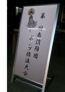 L-stand-sign.jpg