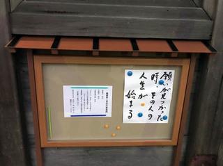 keijiban_tokuchu_sekougo2.jpg