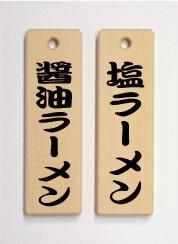 kifuda2.jpg