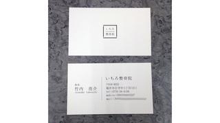 meishi_ichi.jpg