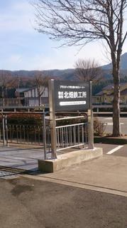 road_sign2.jpg