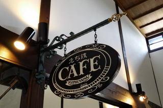 喫茶店看板