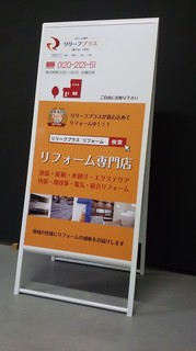 stand_sign240-8.jpg