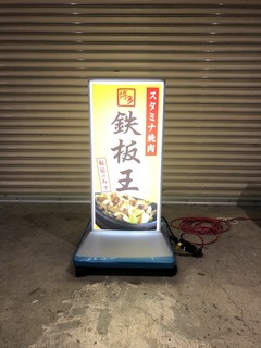 LED stand Sign