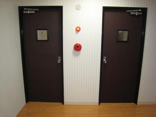 室名札ピクトサインプレート看板