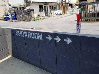 コンクリートブロックサイン