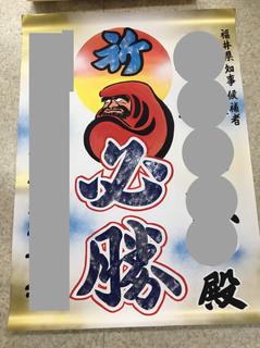 gekibun_tegaki.jpg