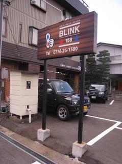 ロードサイン・駐車場看板