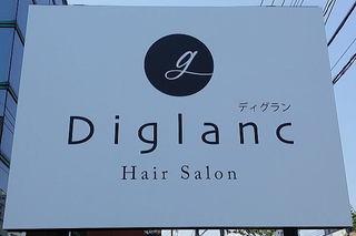 美容室のロードサイン