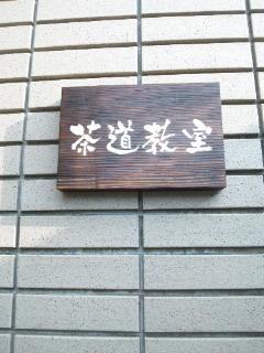 kansei_mokusei.jpg