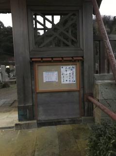 keijiban_tokuchu_sekougo.jpg