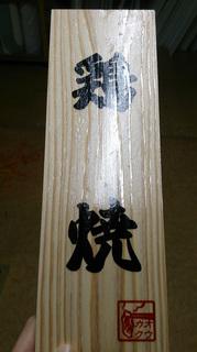kifuda9.jpg