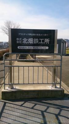 road_sign1.jpg