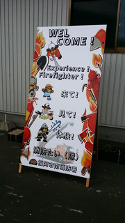 stand-sign1.jpg