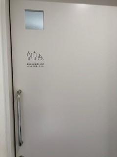 toilet_pict5.jpg