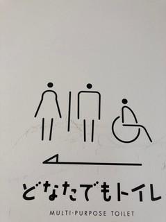 toilet_pict6.jpg